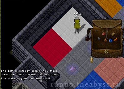 Ultima Online: Experimental Room I