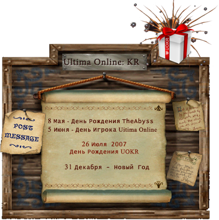 Ultima Online: Holidays