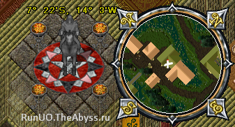 Ultima Online: Papua altar to Moonglow