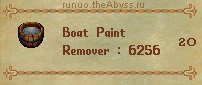 Ultima Online. Boat Paint Remover