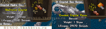 Ultima Online: 2 и 3 ключ в Prism of Light