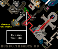 Ultima Online. Проход к Tyball's Shadow